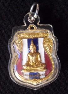 Rian Long Ya Luang Por Sukhothai1