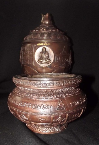 Bronze Holy Prayer Water + Incense Bowl