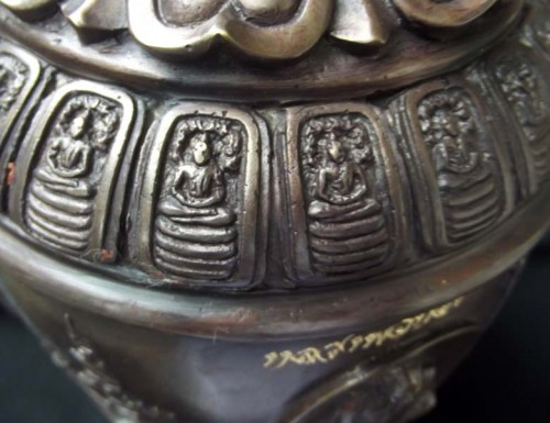 Bronze Holy Prayer Water + Incense Bowl