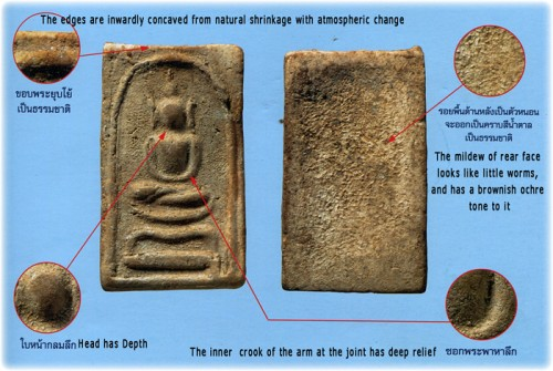 Points of reference for recognition of Phra Somdej Pim Kha To First edition Amulet by Luang Phu To Wat Pradoo Chimplee