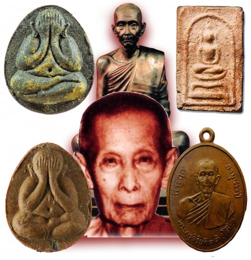 The Amulets of Luang Phu To (Wat Pradoo Chimplee)