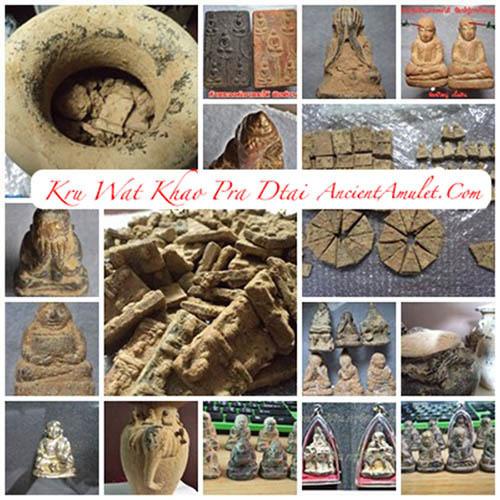 Kru Wat Khao Pra Dtai Amulet find