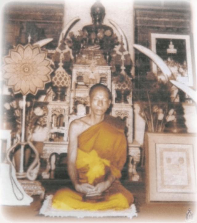Luang Por Phaew Wat Tanode Luang