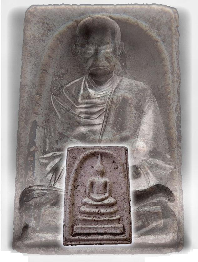 Somdej Pra Puttajarn (Dto) Prohmrangsri Wat Sadter Amulets