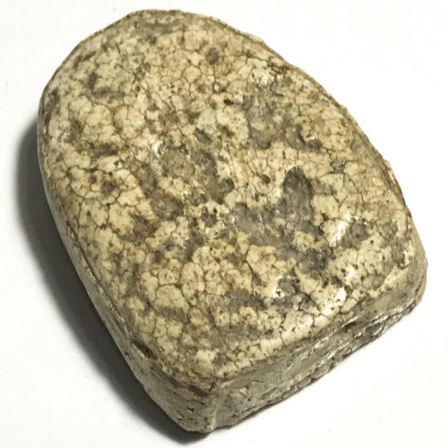 Rear Face Pra Sum Gor Kru Tap Khaw Ancient Amulet
