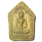 Khun Phaen 15 Pim Yai Niyom Nuea Hlueang with Athenticity Certificate Luang Phu Tim Issarigo00026
