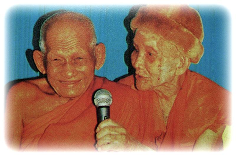 Luang Phu Yen of Wat Sra Bprian