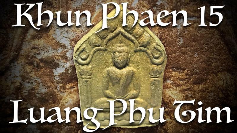 Pra-Khun-Phaen-15-Banner