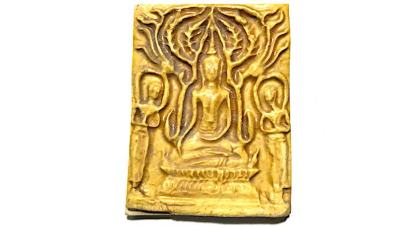 Pra Pruhnang Klueab - Luang Por An of Wat Prayat