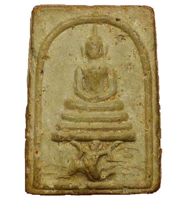 Pra Somdej Khee Hanuman Nuea Pong Nam Man Luang Por Chaeng Wat Bang Pang