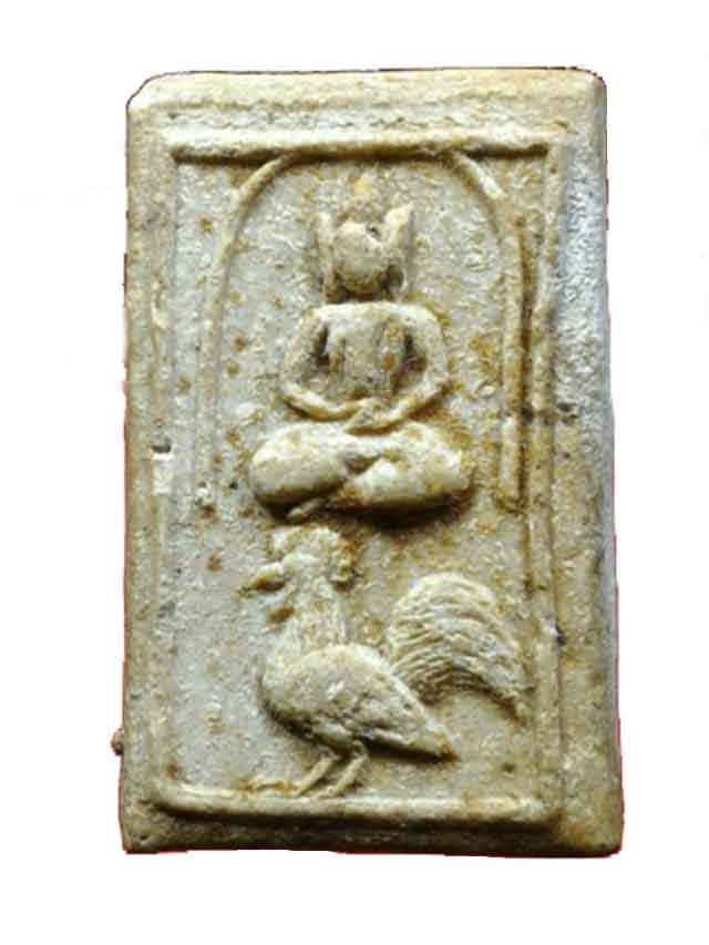 Pra Somdej Song Gai Buddha Riding Cockerel Amulet in Nuea Pong