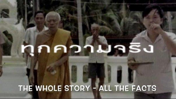 Ajarn Piarn Wit once more walking beside Luang Phu Tim, holding his betel nut and areca tray (Chan Hmak)