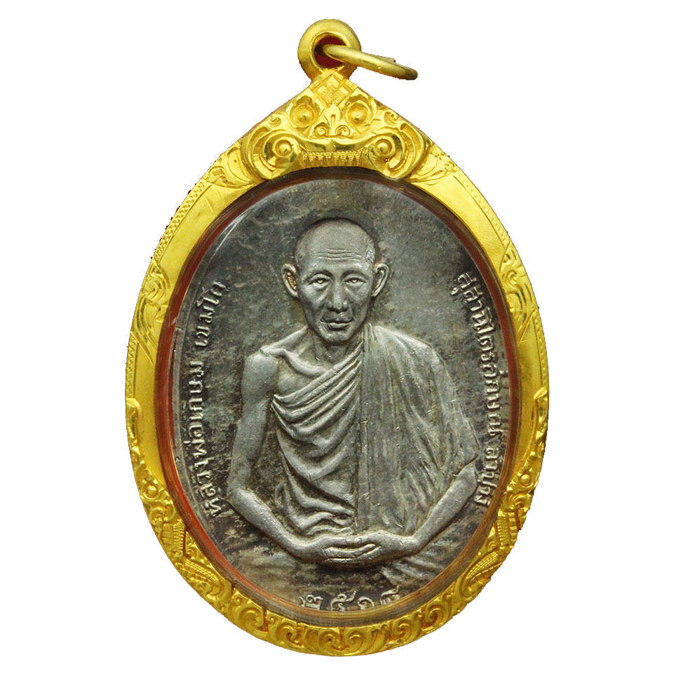 Amulets in Gold Frames