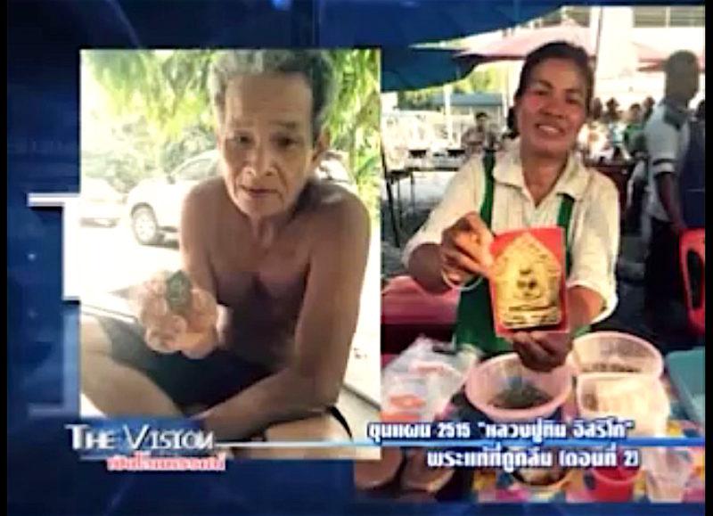 Below; Locals of Ban Kaay in Rayong show their Pra Khun Phaen 15 amulets.