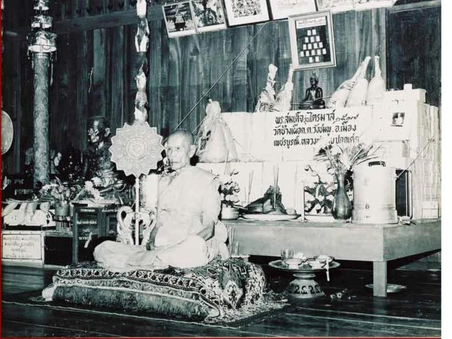 Luang Por Tob of Wat Chon Daen