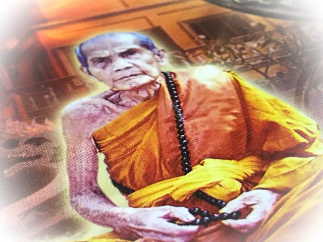 Luang Phu Hmun Wat Ban Jan