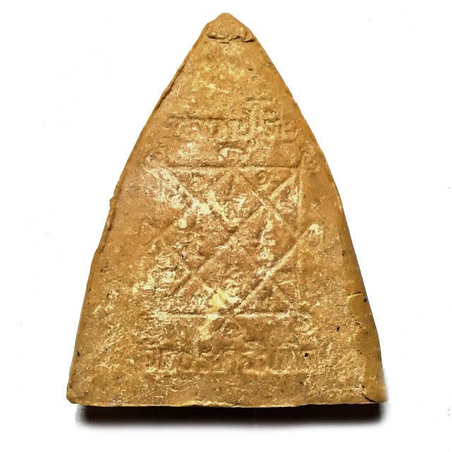 Pra Gleep Bua Amulet Hlang Yant Trinisinghae Luang Phu To00003
