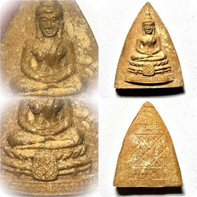 Pra Gleep Bua Amulet Hlang Yant Trinisinghae Luang Phu To Wat Pradoo Chimplee