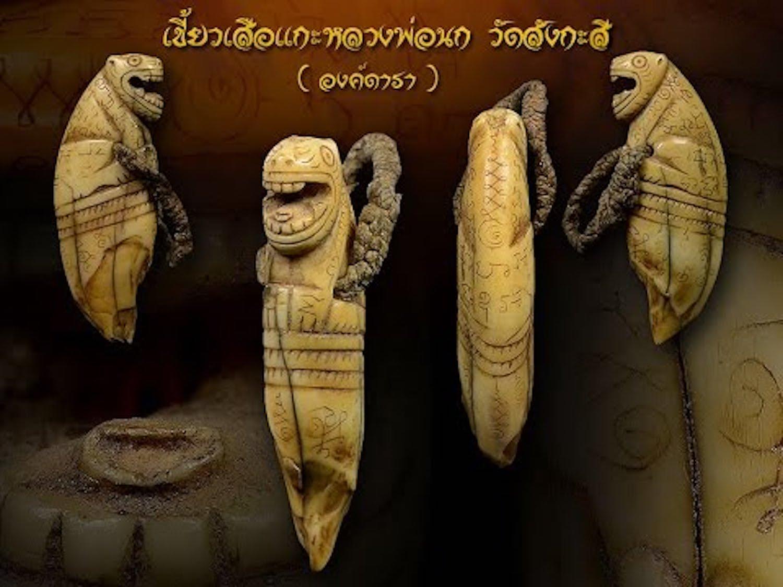 Luang Por Nok iger Tooth Amulet