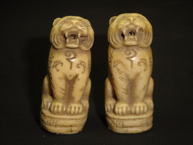 Sitting Tiger Amulet Luang Por Phern Wat Bang Pra