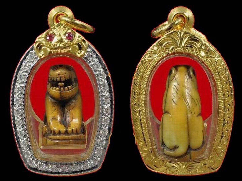 Suea Luang Por Parn Gold Casing