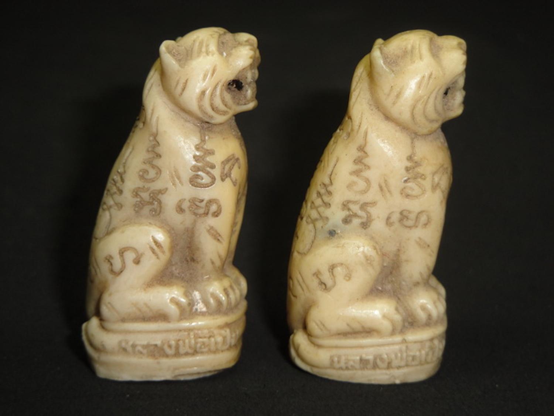 Suea Luang Por Phern Wat Bang Pra Tiger Amulet