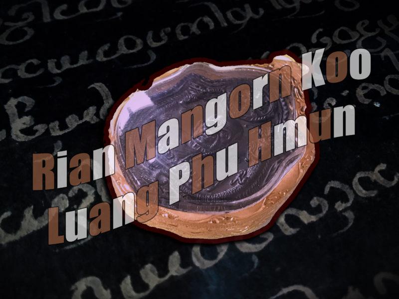 Rian Mangorn Koo Luang Phu Hmun Wat Ban Jan