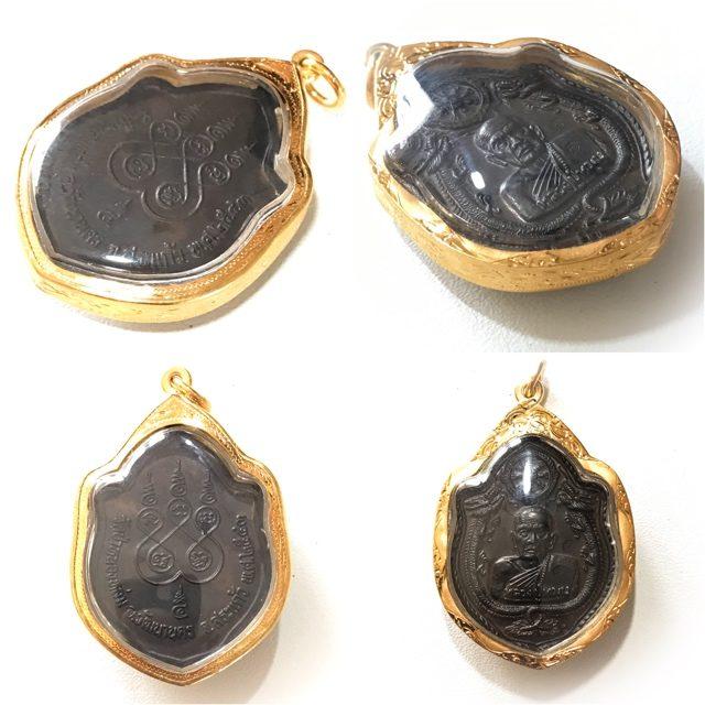 Rian Mangorn Koo Nava Loha Solid Gold Casing LP Moon