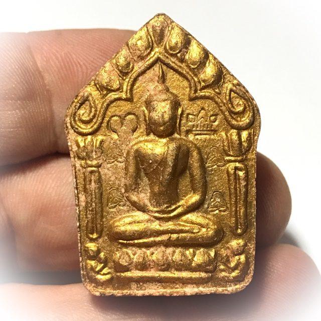 ra Khun Phaen Pong Prai Kumarn 1st prize hlang Bpam Somdej Luang Phu Tim (3)