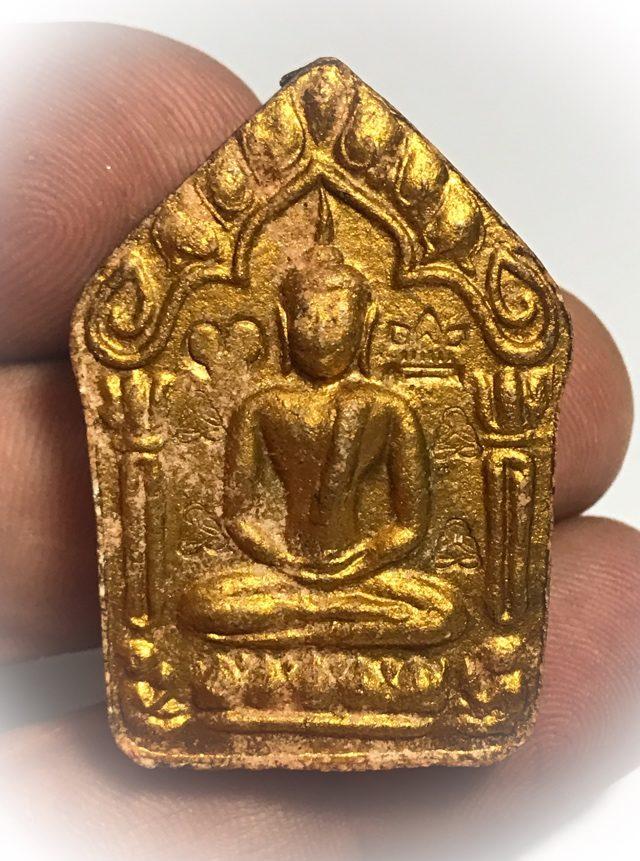 ra Khun Phaen Pong Prai Kumarn 1st prize hlang Bpam Somdej Luang Phu Tim (40)