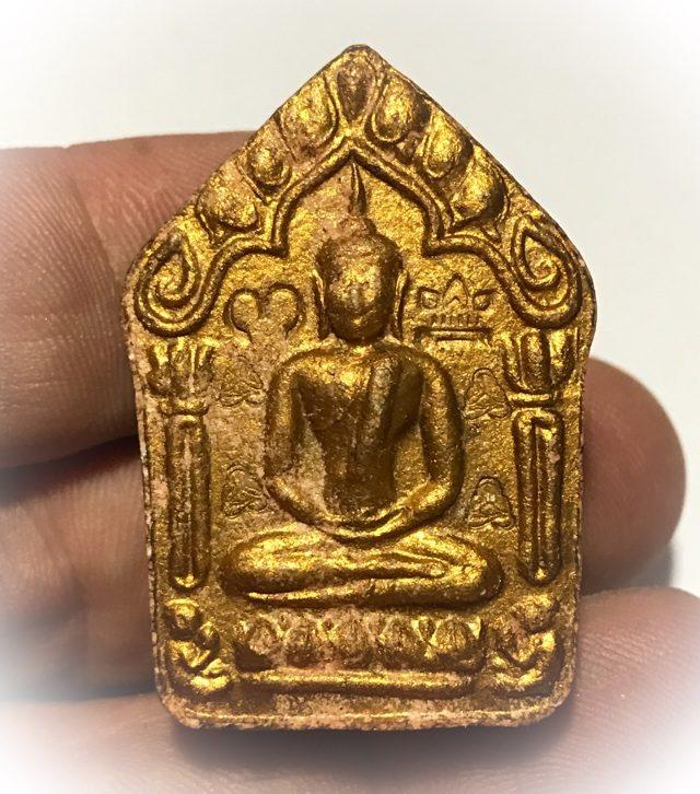 ra Khun Phaen Pong Prai Kumarn 1st prize hlang Bpam Somdej Luang Phu Tim (48)