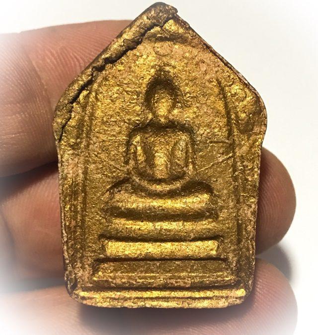 ra Khun Phaen Pong Prai Kumarn 1st prize hlang Bpam Somdej Luang Phu Tim (50)