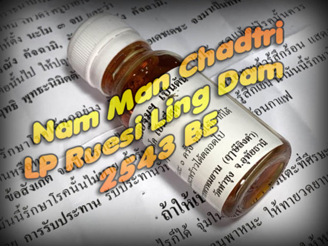Nam Man Chadtri healing Oil LP Ruesi Ling Dam