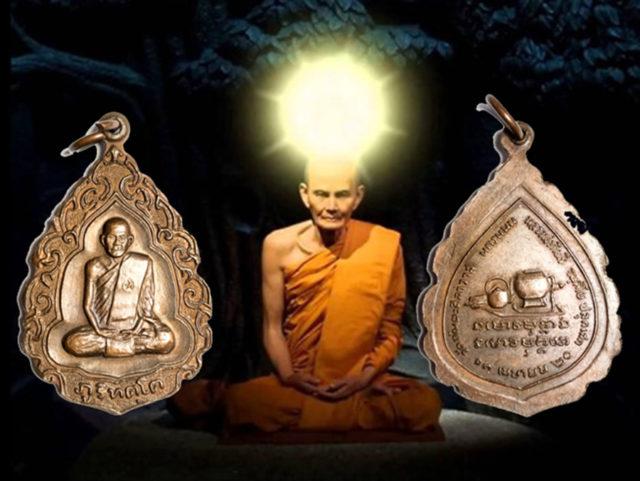 Luang Phu Mun Puritatto